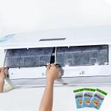 家用空调出风口过滤网防尘纸空气净化过滤棉  600个/箱