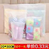22丝 刘涛同款旅行收纳整理包磨砂自封袋(20*28cm)50个一扎