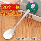 可爱卡通不锈钢长柄勺子餐具咖啡搅拌勺 大象 20个一捆 150捆/箱