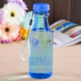 便捷密封防漏塑料水杯子带吸管摔不破汽水瓶 深蓝