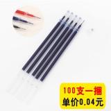 替换中性笔芯子弹头水笔针管笔芯 100支一捆 蓝色