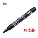 700记号笔油性单头马克笔 签字大头笔勾线笔—黑色  整袋100支装