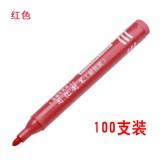 700记号笔油性单头马克笔 签字大头笔勾线笔—红色 整袋100支装
