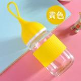 可爱洋葱头小艾杯带盖玻璃水杯柠檬杯随身透明杯子 黄色 80个/箱