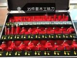 35件套装21轴承铣刀 修边机木工铣刀 刀头套装