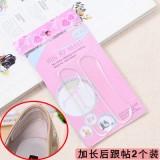 硅胶隐形后跟贴透明防滑鞋垫防磨脚高跟鞋贴 200个/箱