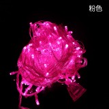 led满天星10米灯串婚庆聚会派对多功能亮化装饰灯 粉色