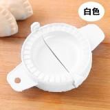厨房包饺子器手动捏水饺工具饺子夹模具 白色 1200个/件