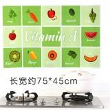 新款厨房防油烟贴纸 耐高温铝箔瓷砖橱柜贴饰装饰墙贴 格子蔬菜 500个/箱