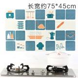 新款厨房防油烟贴纸 耐高温铝箔瓷砖橱柜贴饰装饰墙贴 格子厨具 500个/箱