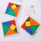 木质七巧板教学套装 儿童早教益智智力拼图