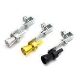 汽车改装涡轮哨子 排气管发声/仿声器涡轮尾哨汽车尾气仿声哨