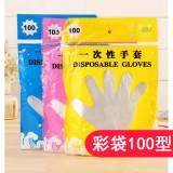特惠款透明塑料PE一次性手套餐饮美发手膜薄膜 超市版彩袋100型