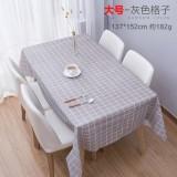 餐桌布防水PVC桌垫长方形小清新简约格子台布 大号灰色