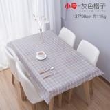 餐桌布防水PVC桌垫长方形小清新简约格子台布 小号灰色