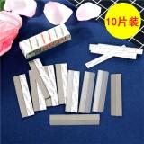 影楼修眉刀 美容刮眉刀化妆师专用修眉刀片(10片装) 1000个一件