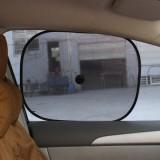 夏季车用遮阳挡汽车遮阳纱网侧挡