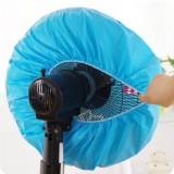 卡通风扇罩电风扇防护防尘罩风扇套 小象