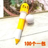 100个一袋可爱表情药丸伸缩笔 卡通胶囊圆珠笔 黄色 30袋/箱