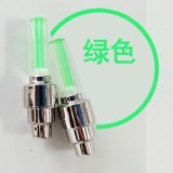 自行车风火轮/山地车气嘴灯/单车气门芯荧光棒 OPP袋两个装绿色