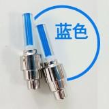 自行车风火轮/山地车气嘴灯/单车气门芯荧光棒 OPP袋两个装蓝色