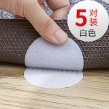 沙发床单固定器背胶地毯坐垫魔术贴 圆形5个装 白色