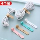 硅胶绑带 防丢失耳机数据线困扎带理线器绕线器 4个装颜色随机 1000包/件