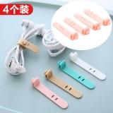 硅胶绑带 防丢失耳机数据线困扎带理线器绕线器 4个装粉色 1000包/件