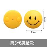 自带解锁功能床单被子固定器  防跑扣四角防滑器 8个装黄色圆笑脸