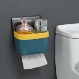 卫生间厕所纸巾盒免打孔抽纸厕纸盒置物架 小号黄绿