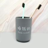 特惠款创意漱口杯 塑料洗漱杯牙缸 圆形牙刷杯 挣钱的