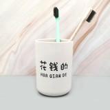特惠款创意漱口杯 塑料洗漱杯牙缸 圆形牙刷杯 花钱的