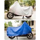家用自行车罩车衣电动车摩托车防雨罩防尘罩