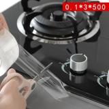 厨房水池防水美缝贴水槽助粘剂纳米胶带 大圈0.1*3*500