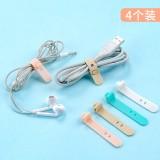 硅胶绑带 耳机数据线困扎带理线器绕线器 4个混装定制款